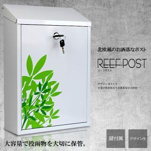 リーフポスト 大容量  投函物 玄関 ガーデニング 家具 インテリア KZ-PSOT-SHU-KI 即納|kasimaw