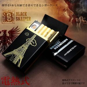 電熱式 タバコケース ブラックスナイパー ライター 煙草 8本 収納可能 シガーケース 着火 持ち歩き デザイン おしゃれ 人気 流行り 安全 KZ-GX-1502  即納|kasimaw