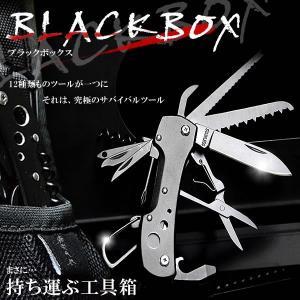 マルチツール 12機能 ナイフ のこぎり 栓抜き 糸切り はさみ MI-K5011K 即納|kasimaw