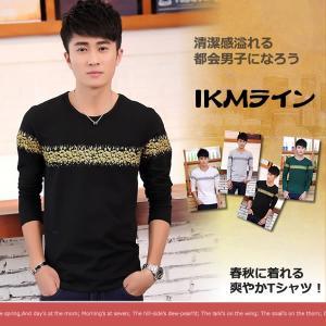 IKMライン Tシャツ メンズ 爽やか ロンT 4カラー お兄さん 秋 ポロシャツ ファッション お洒落 KZ-904 即納|kasimaw