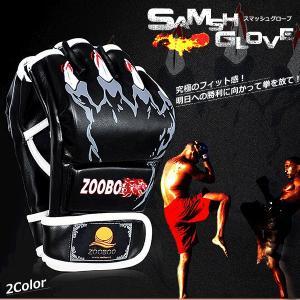 格闘技 練習用 グローブ 左右セット ブラック レッド 総合格闘 MI-ZOOBO-M  予約|kasimaw