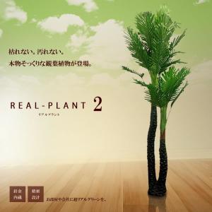 観葉植物 造花 新型リアルプラント大型 人工 部屋 リアル 会社 緑 おしゃれ インテリア フェイクグリーン KZ-MI-HIMAWARI-160-E11 予約|kasimaw