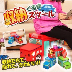 車型 収納付き スツール アニマル フクロウ 子供 おもちゃ 玩具 遊具 BOX KZ-JM301 即納 kasimaw
