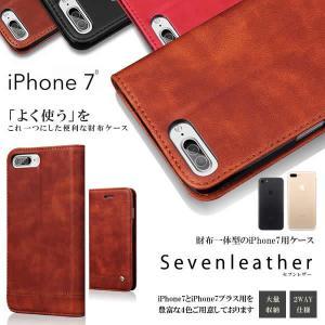 iPhone7用 革 ケース セブンレザーケース 携帯 プラス スマホ カバー おしゃれ 大人 スタンド 味 新品 マネー KZ-7LEATHER  即納|kasimaw