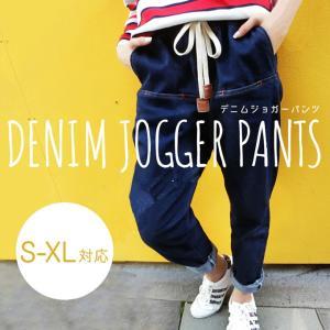 デニム ジョガーパンツ ゆったり ジーンズ ウエストゴム ラフスタイル S-XLサイズまで対応 カジュアル KZ-DENIMJGR 予約|kasimaw