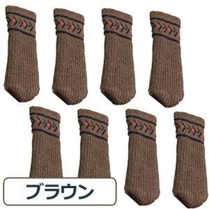 椅子 脚カバーII 8個セット 丸脚角脚 両対応 畳 フローリング 傷防止 KZ-ISUASI2-BKMUJI 即納|kasimaw