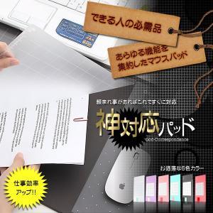 神対応 デスク パッド 超巨大マウス デスクワーク 仕事 自宅 パソコン PC 収納 効率化 ビジネス 便利 名刺 シート KZ-KAMIPAD  予約|kasimaw