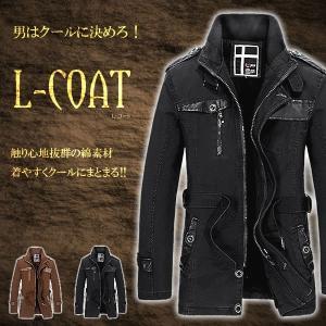 メンズ コート カジュアル 防寒 綿 ファッション クール KZ-JOB-12911|kasimaw