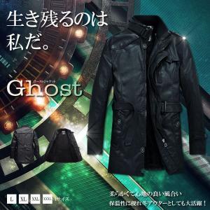 ゴーストジャケット 革 レザー  内側ファー ワイルド おしゃれ 裏地 上着 大人 贈り物 メンズ コート アウター L XL XXL KZ-GHOSTKT|kasimaw
