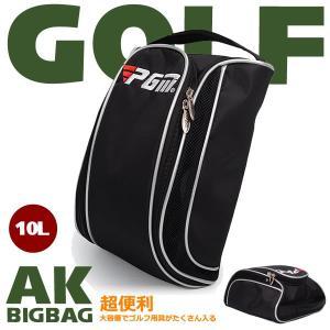 BIG ゴルフバッグ 大容量 GOLF スポーツ アイテム アプローチ 上達 グッズ ゴルファー メンズ レディース KZ-XB002 予約|kasimaw