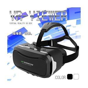VR VIEWER ヘッドマウント スマホ ディスプレイ 仮想空間 動画 4-6 インチ 対応 KZ-VRVIEWER 予約|kasimaw