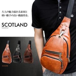 スコットランド 大人 レザー ショルダーバック ベルト調節 ボディバッグ メンズ ワンショルダーバッグ SCOTLAN  KZ-SCOTLAN  即納|kasimaw