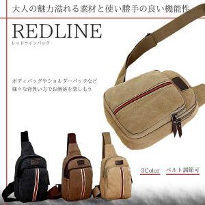 カジュアルショルダーバッグ ボディバッグ メンズ 3色 KZ-REDLINE  予約 kasimaw
