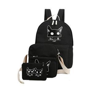 【3点セット】 可愛い 猫のリュックサック17 バッグ ポーチ レディース  KZ-A-BAG17|kasimaw