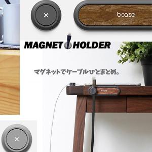マグネット ケーブル ホルダー セット スマホ パソコン ウッド 磁石 整理 整頓 キーホルダー KZ-MGHOW 即納|kasimaw