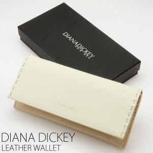 牛革・長財布・メンズ・ステッチ  DIANA DICKEY ダイアナディッキー  本革 ロングウォレット DM-201|kasimaw