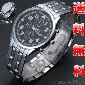 メンズ 腕時計 シンプル プライベート ビジネス フォーマル ブラック ホワイト プレゼント 2カラー KZ-XR1635 即納|kasimaw