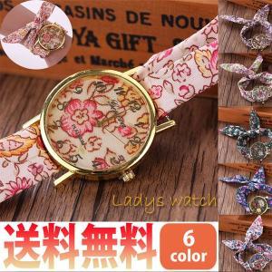 レディース 腕時計 花柄 アクセサリー 6色 オシャレ 可愛い 女性 ファッション プレゼント KZ-XR1887 即納 kasimaw