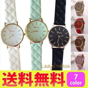レディース 腕時計 格子柄 シンプル アクセサリー 7色 オシャレ 可愛い 女性 ファッション プレゼント KZ-XR1887 即納|kasimaw