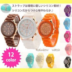 レディース メンズ 腕時計 時計 12色 シンプル シリコン ストラップ オシャレ プレゼント ペア 春 KZ-PL039 予約