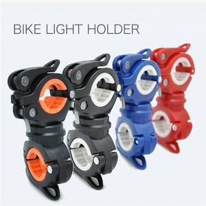 自転車 ライト HOLDER クリップ 懐中電灯 固定 アクセサリ カラー LEDSTD|kasimaw