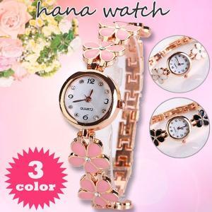 レディース 腕時計 時計 花 春 ピンク ホワイト ブラック 3色 可愛い プレゼント KZ-XR694 即納|kasimaw