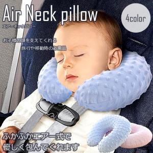 エアー ネックピロー 枕 子供用 4色 旅行 移動 EAPI 即納|kasimaw
