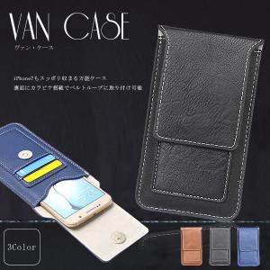 PUレザー カードケース 収納 スマホ 6.3インチ以内 カラビナ ポーチ KZ-VANCASE 予約|kasimaw