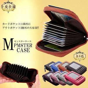 カードケース パスケース 牛革 定期入れ メンズ レディース 大容量 じゃばら仕様 KZ-MONCASE 即納|kasimaw