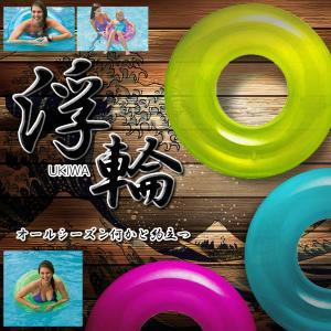 浮き輪 海 レジャー 海水浴 プール 水遊び 子供 人気 綺麗 おしゃれ 大人 INTEX59260|kasimaw