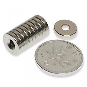 磁石 小型 強力 ネオジム ネオジウム マグネット/丸型皿穴付き 10mm×2mm ネジ穴3mm 10個 KZ-NMG-055 即納|kasimaw