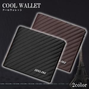 PU製 財布 カードケース 2カラー 男女兼用 メンズ レディース KZ-LGCARD5|kasimaw