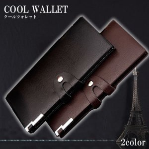 PU製 ロング 財布 大容量 2カラー 男女兼用 スタイリッシュ 長財布 メンズ レディース KZ-LGCARD6|kasimaw