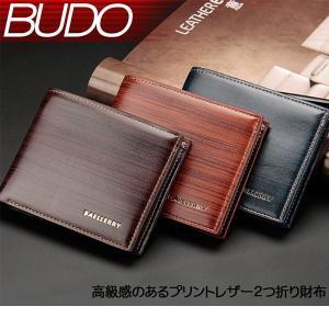 レザー 財布 2つ折り プリント PU KZ-BR002|kasimaw