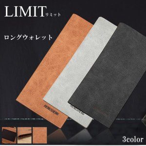 PU製 ロング 財布 大容量 3カラー 男女兼用 カードケース メンズ レディース KZ-LIMITCS 即納|kasimaw