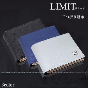 PU製 二つ折り 財布 大容量 3カラー 男女兼用 カードケース メンズ レディース KZ-LIMITCS2 即納|kasimaw