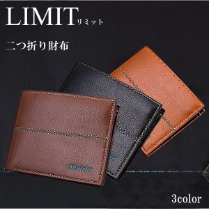 PU製 二つ折り 財布 3カラー 男女兼用 カードケース メンズ レディース KZ-LIMITCS3|kasimaw