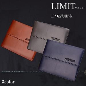 PU製 二つ折り 財布 3カラー 男女兼用 カードケース メンズ レディース KZ-LIMITCS4 即納|kasimaw