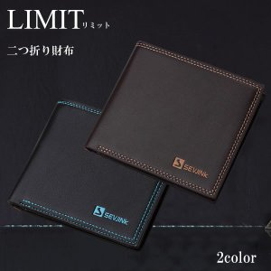 PU製 二つ折り 財布 2カラー 男女兼用 カードケース メンズ レディース KZ-LIMITCS5|kasimaw