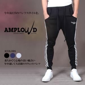 スウェットパンツ アムプラウド メンズ スウエット スリム タイト スキニー ダンス 男性 KZ-AMPLOWD 即納|kasimaw