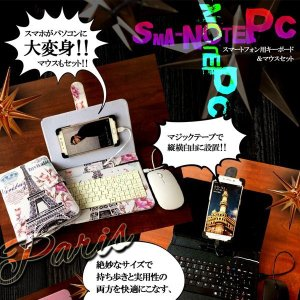 スマホ キーボード ケース マウス Android OTG スマートフォン パソコン PC KZ-SMANOTE 予約 kasimaw