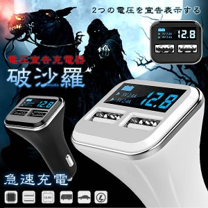 破沙羅  USB 充電器 アダプタ 電流 測定 チェッカー スマホ 旅行 便利 携帯 充電ポート KZ-YHC-R50S  即納|kasimaw