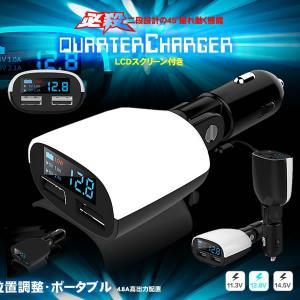 クウォーター USB チャージャー 充電器 2台同時充電 アダプタ 90°  電流 自動検知 回路保護 スマホ 旅行 便利 携帯 KZ-YHC-R58 予約|kasimaw
