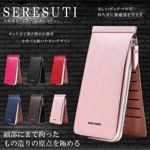 ロング カードケース 財布 男女兼用 大容量 KZ-HGS-13850 予約|kasimaw