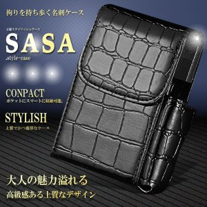 SASA タバコケース 大人 カード ポケット名刺入れ メンズ レディース サイズ ディテール 持ち歩き お洒落 人気 おすすめ KZ-MEICASE10|kasimaw