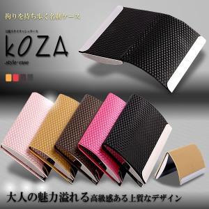 KOZA 名刺ケース 大人 カード ポケット名刺入れ メンズ レディース サイズ ディテール 持ち歩き お洒落 人気 おすすめ KZ-MEICASE09|kasimaw