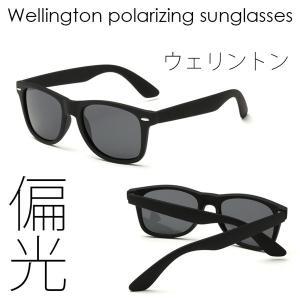 ウェリントン 偏光 サングラス KZ-WELLGLA|kasimaw