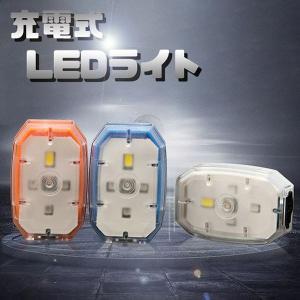 自転車 リュック 安全灯 ライト 点滅 点灯 USB 充電 防滴 カラー ランダム KZ-JID7060 即納 kasimaw