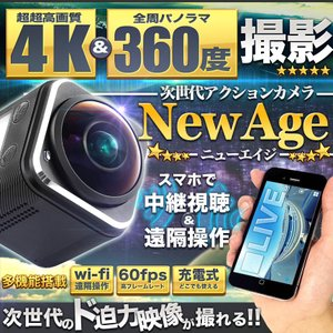 360度 全景 パノラマ録画 アクションカメラ wi-fi スマホ連動 ドライブレコーダー 防犯カメラ 自撮 KZ-DV530|kasimaw