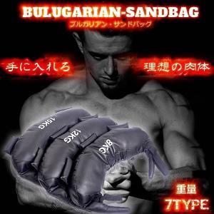 ブルガリアン サンドバッグ 5kg 8kg 10kg 12kg 15kg 20kg 25kg トレーニング KZ-BULUSAN|kasimaw